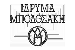 ΙΔΡΥΜΑ ΜΠΟΔΟΣΑΚΗ